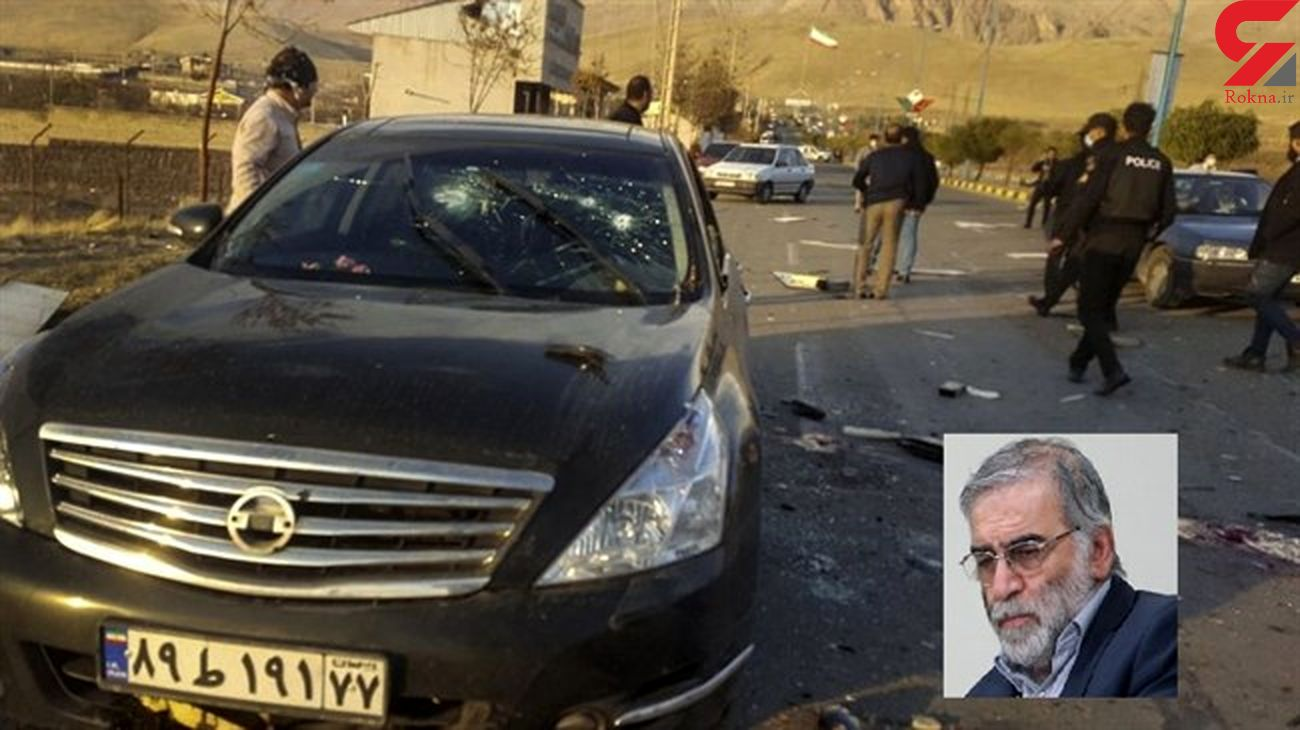 Prominent Iranian nuclear scientist Fakhrizadeh assassinated