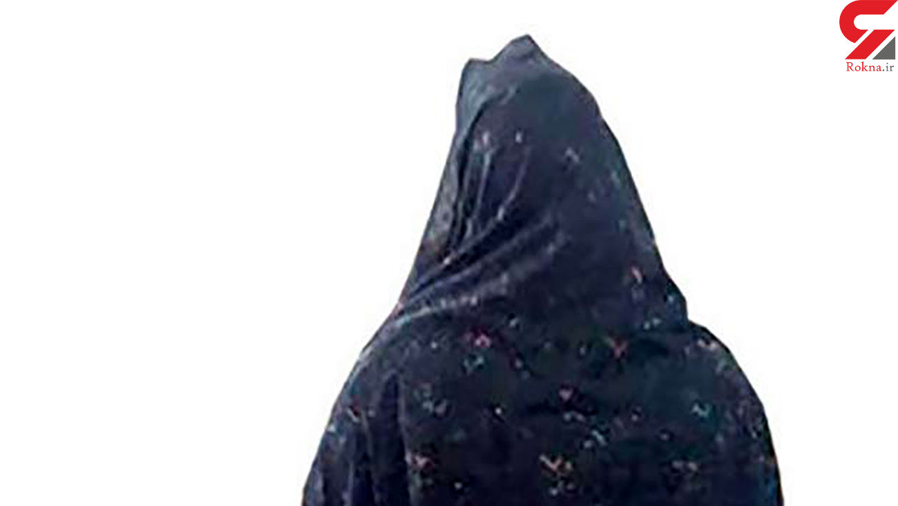 دردسر هدیه عجیب پیک موتوری برای دختر 15 ساله مشهدی / فرهاد آبرویم را برد