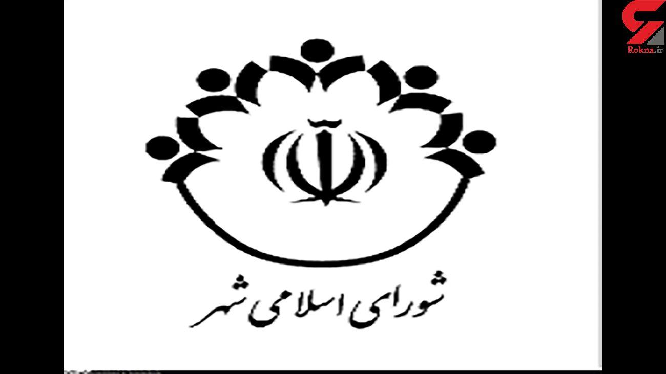 ناپدید شدن مرموزانه امیر سامری عضو شورای شهر خرمشهر + جزئیات