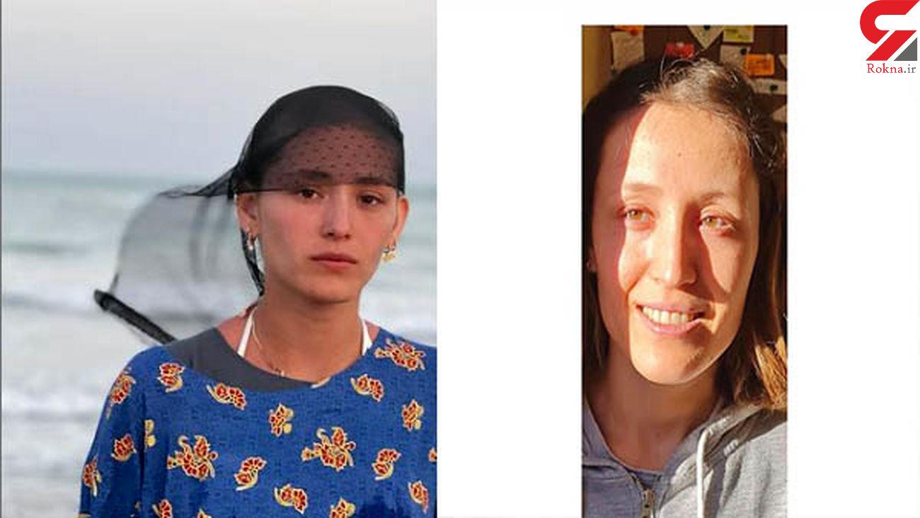 شباهت بازیگر معروف افغانستانی و خواهرش