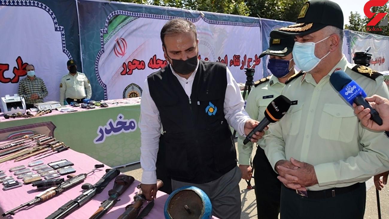 اجرای طرح امنیت محله محور/ کشف بیش از یک تن انواع موادمخدر در غرب تهران