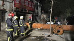 19  زن ، مرد و کودک زنده زنده سوختند
