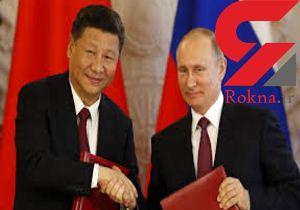 تأکید وزیر خارجه چین بر همکاری میان پکن و مسکو برای حفظ صلح و ثبات منطقهای
