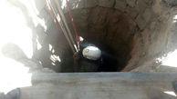 دو مقنی افغان در درون چاه جان باختند