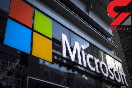 رسوایی مایکروسافت به دلیل جاسوسی برایصهیونیستها