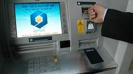VTM  بانک ها چه هستند ؟