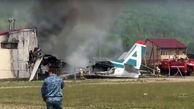 مرگ دو خلبان هواپیمای مسافربری روسیه هنگام فرود اضطراری + فیلم