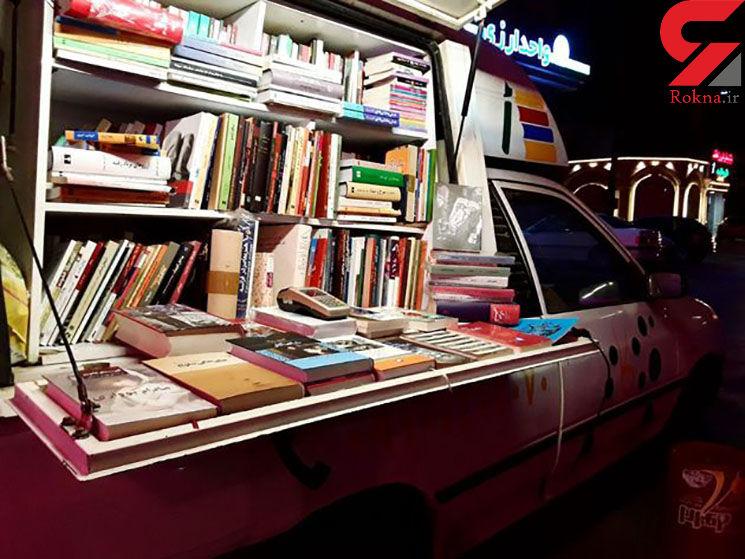 کتابخانه های سیار ، یک ایده جالب در راستای فرهنگ سازی