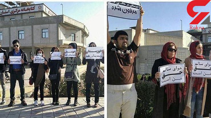 اعتراض اهوازیها به گرد و غبار  کشنده+ فیلم و تصاویر
