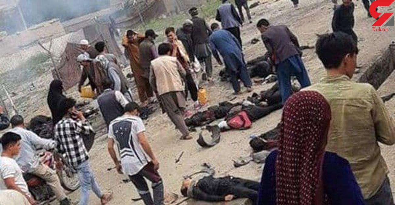 فیلم انفجار مرگبار کابل / روز خونین با 78 کشته و زخمی