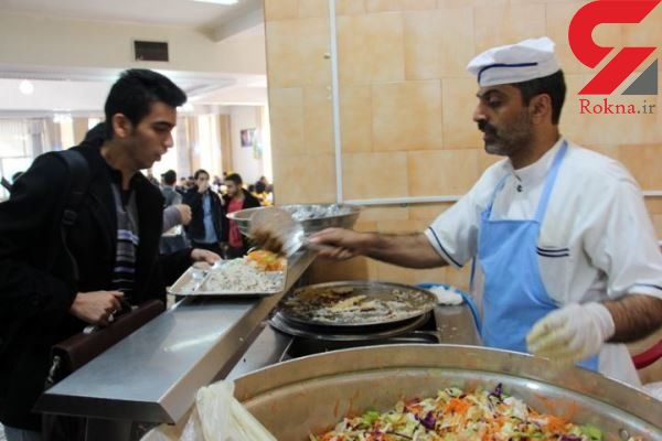 نرخ جدید غذا و خوابگاههای دانشگاههای علوم پزشکی