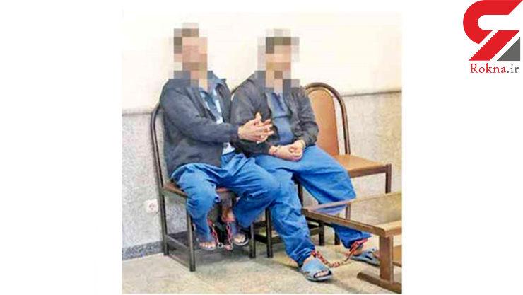 45 روز شکنجه یک مرد در محمود آباد برای 5 میلیارد تومان پول + عکس