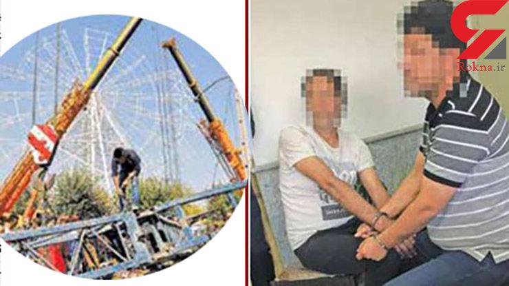 آخرین جزئیات از حادثه سقوط جرثقیل مرگ در تهران+ عکس 2 مرد بازداشت شده