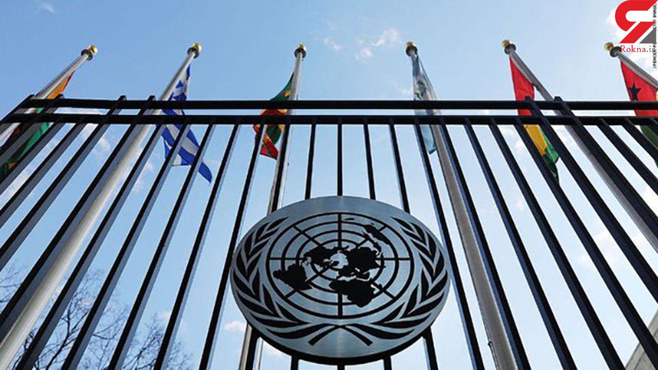 فیلم 18 ثانیه ای بی آبرویی زن و مرد اسرائیلی/ رفتار شنیع  اخلاقی داخل ماشین سازمان ملل