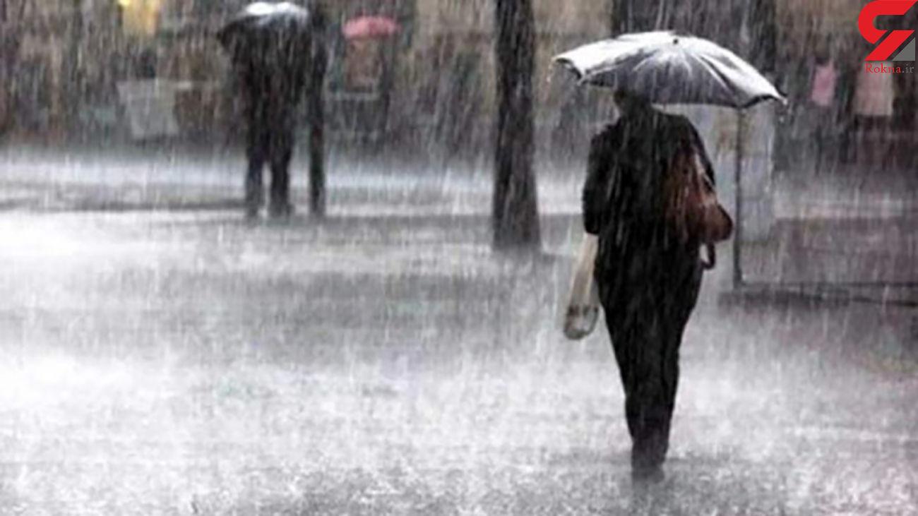 استان های بارانی در 21 بهمن