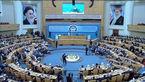 سی وسومین کنفرانس بینالمللی وحدت روز پنجشنبه در تهران برگزار میشود