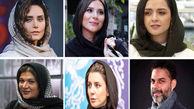 8 بازیگر ایرانی که چند زبان خارجی بلدند / از الناز شاکردوست تا ترانه علیدوستی + عکس ها