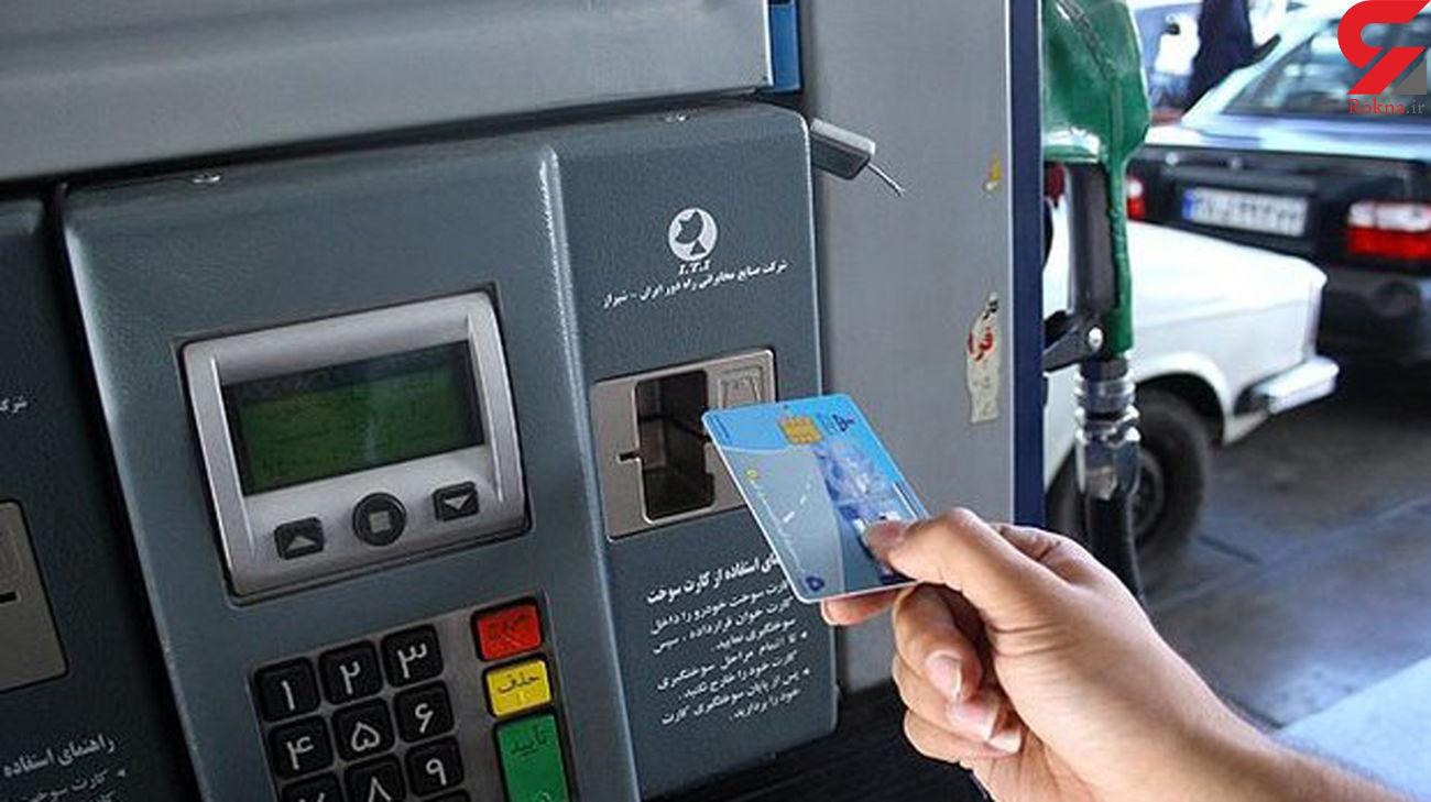 سهمیه بندی بنزین به نفع محرومین اصلاح می شود