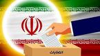 ظریف، جهانگیری و عارف به اصلاح طلبان برنامه نداده اند / احتمال قوی حضور رئیسی در انتخابات 1400