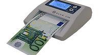 کشف صدها دستگاه دیجیتال جعل ارز خارجی در هویزه