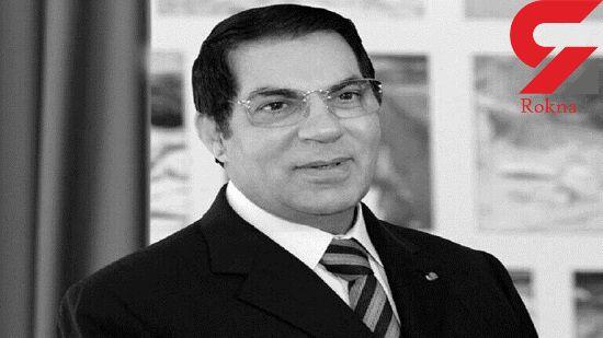رئیسجمهور فراری تونس در عربستان درگذشت