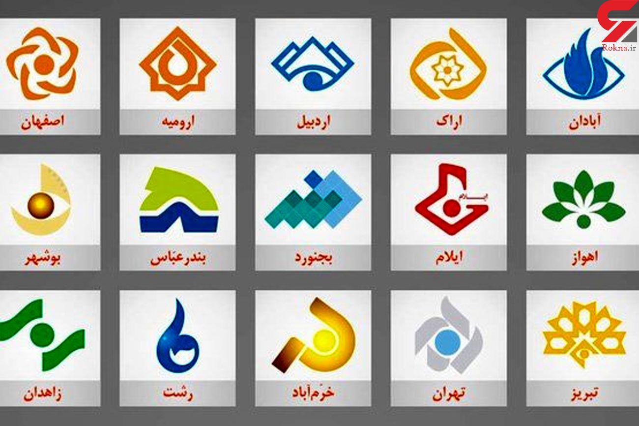 لغو سفرهای استانی و ورود نامزدها به آنتن مراکز + جدول