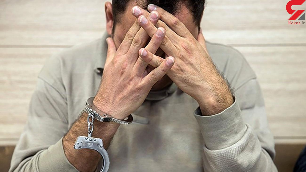 دستگیری سارق تهرانی  با 105 فقره سرقت لوازم  خودرو