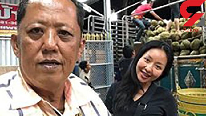 دعوت میلیاردر تایلندی از جوانان همه کشورها برای ازدواج با دخترش / پاداش 240 هزار دلاری برای داماد خوش شانس +عکس