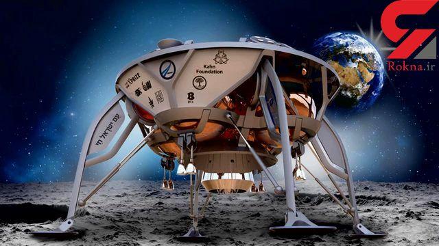 رژیم صهیونیستی در حال تلاش برای رسیدن به ماه است