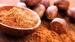 شربتی گیاهی سرشار از ویتامین های ضروری بدن