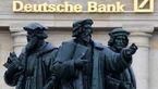 جریمه 95 میلیون دلاری دویچه بانک آلمان از سوی آمریکا