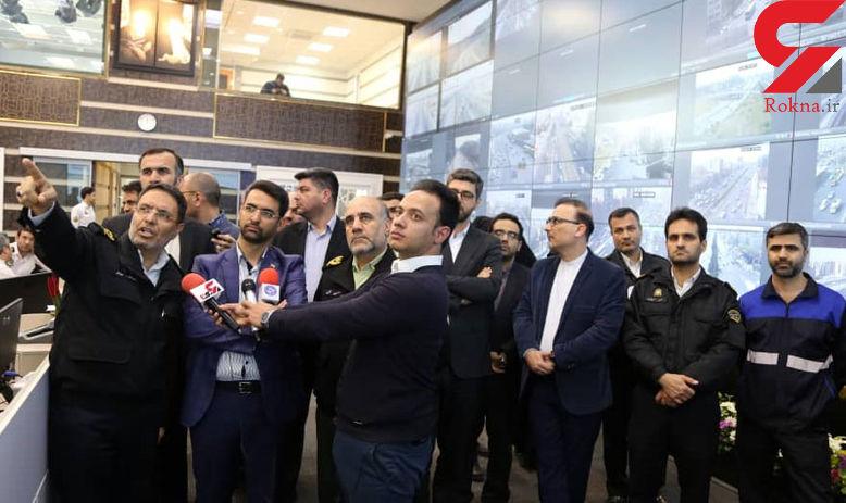 بازدید آذری جهرمی از مرکز فرماندهی و کنترل هوشمند پلیس راهور تهران + تصاویر