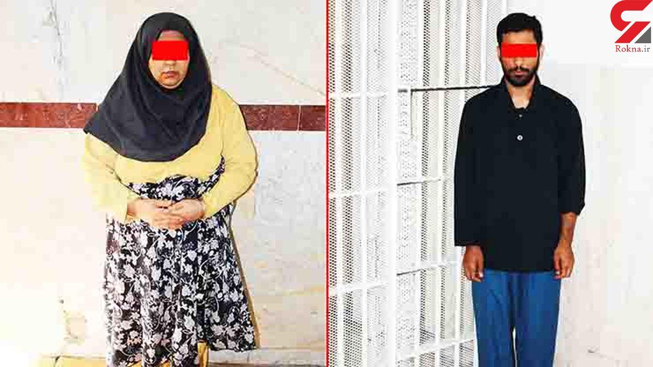 زن شوهردار از دوست تلگرامی اش آدمکش ساخت/این زن گفت آرزوی مرگ شوهرش را دارد + عکس