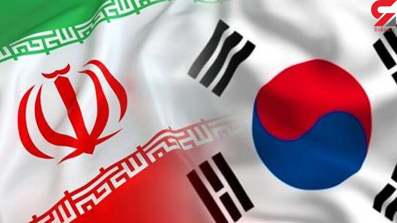 امروز تکلیف بدهی 9 میلیارد دلاری کره جنوبی به ایران مشخص می شود