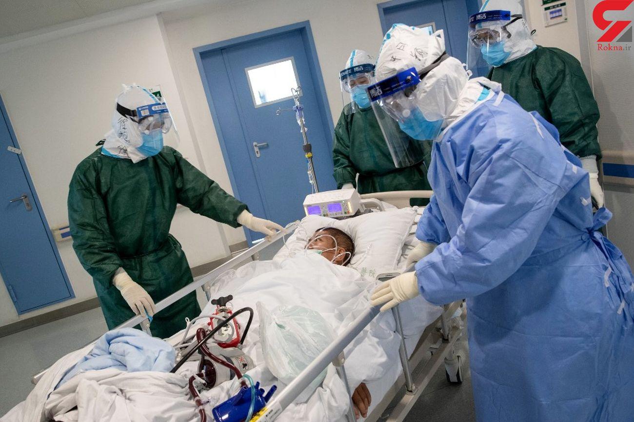 """درمان کرونا رایگان است / شرط پوشش بیمه ای """"فاویپیراویر"""" و """"رمدسیویر"""""""