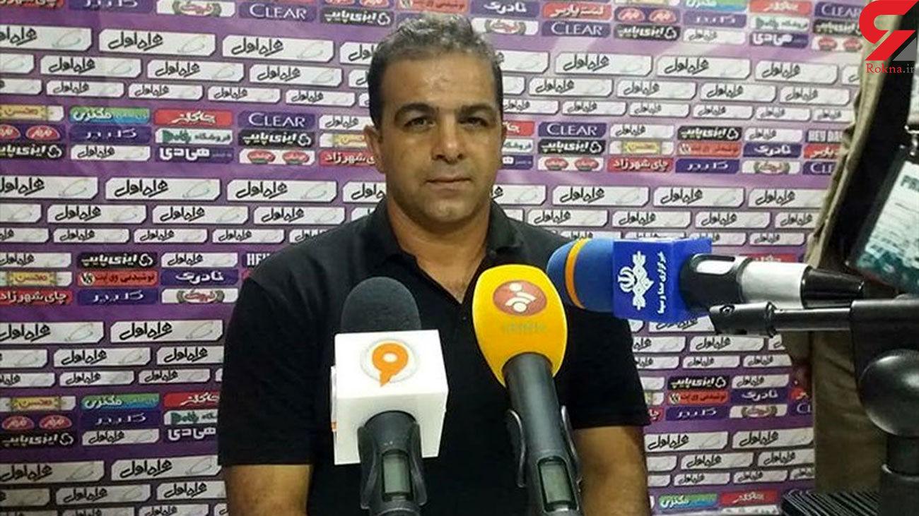 Davoud Mahaabdi Takes Charge of Iran U-19 Football Team
