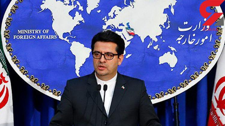 وزارت خارجه درباره سانحه هوایی: هیات ۱۰ نفره کانادایی در راه ایران است