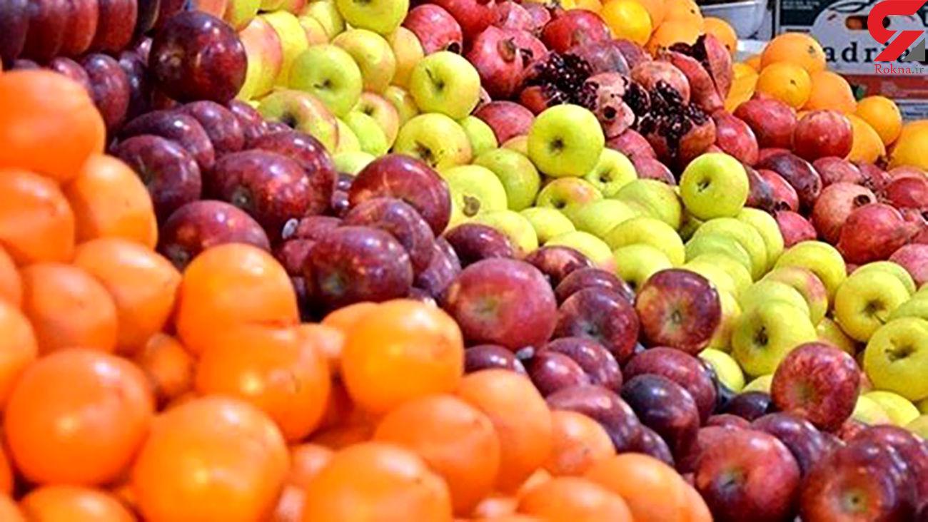 قیمت موز کاهش یافت +آخرین نرخ میوه و تربار