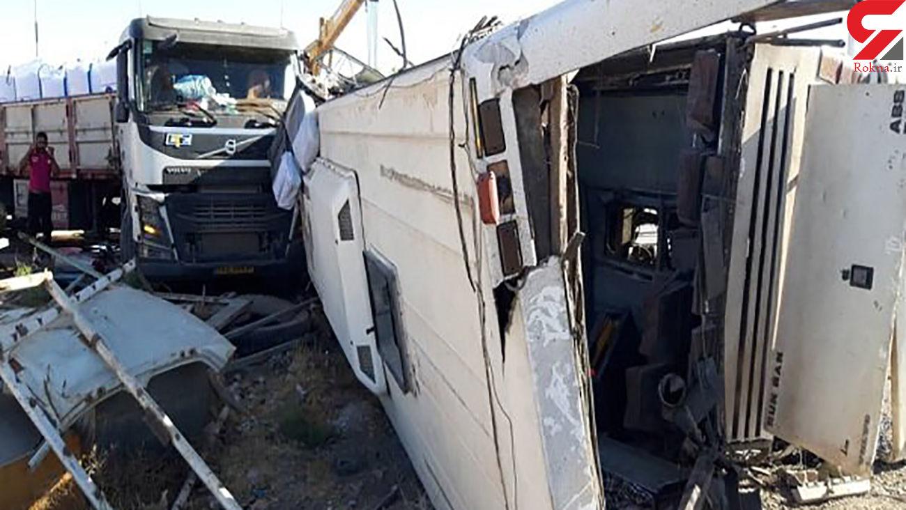 فیلم تصادف وحشتناک در بزرگراه آزادگان اصفهان / 9 نفر مجروح شدند