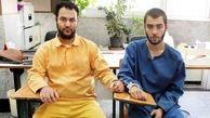 این 2 جوان را می شناسید؟ / آنها با چاقو تهرانی ها را تسلیم خود می کردند! + عکس