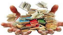 تبلیغات میلیاردی تلویزیونی برای کتابهای آموزشی