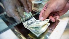 قیمت دلار در سومین روز عید کاهش داشت