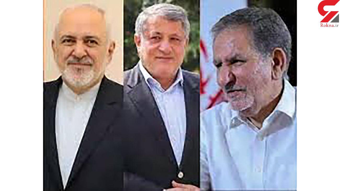 ظریف در لیست نهایی حزب کارگزاران برای انتخابات 1400