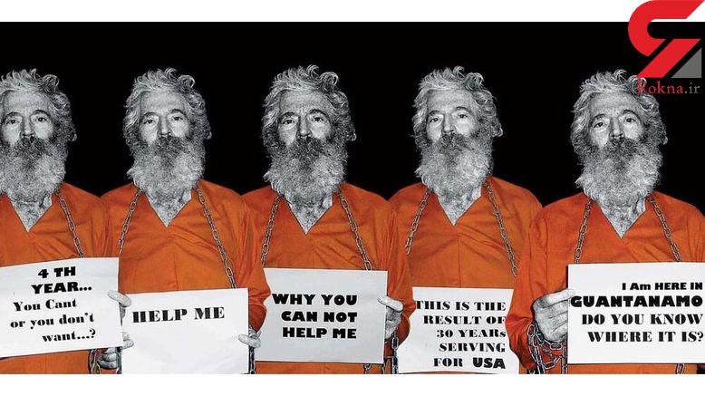 معمای 12 ساله گمشدن مامور افبیآی /  جزیره کیش واقعیت دارد!+ عکس