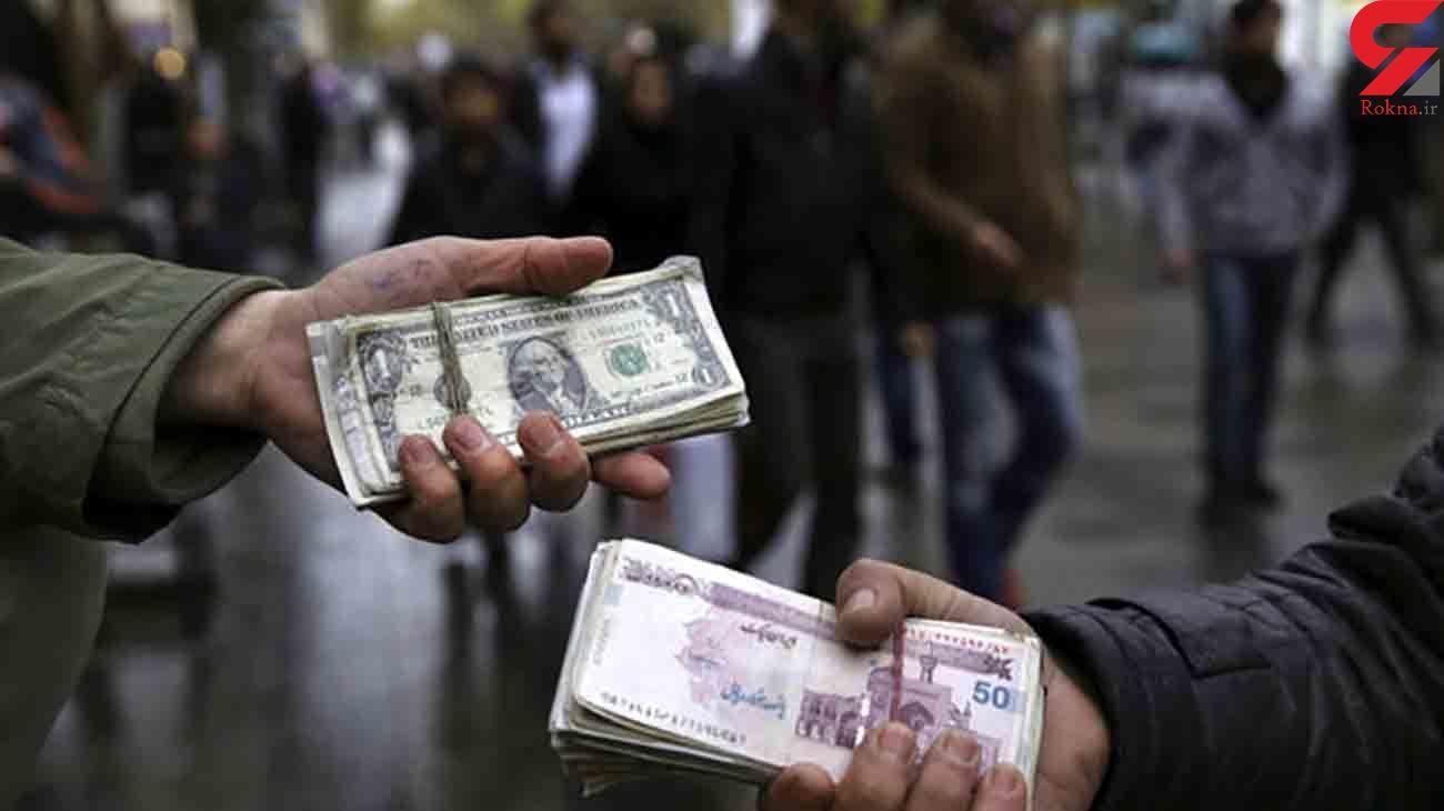 قیمت دلار امروز به چه سمتی می رود ؟