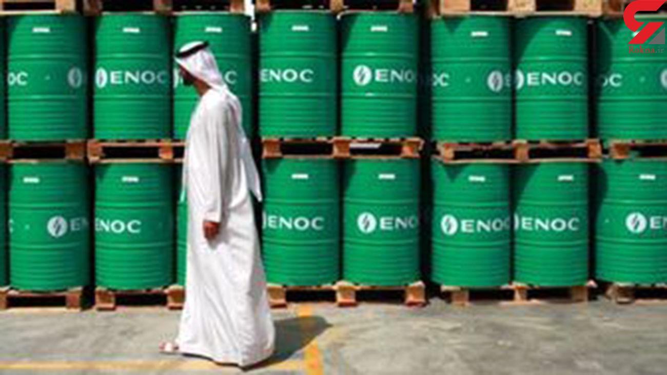 سقوط ۴۱ درصدی تولید نفت عربستان
