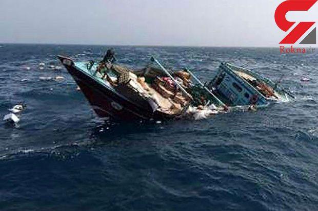 شناور باری در اسکله عسلویه بوشهر غرق شد