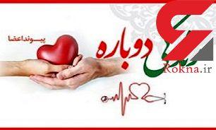 علیرضا نوری در زنجان اشک همه را درآورد