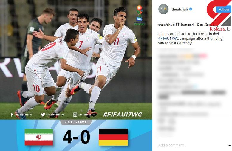 واکنش اینستاگرامی AFC به برد پرگل تیم ملی نوجوانان کشورمان+عکس