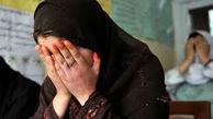 تجاوز 3 مرد افغان به زن یک مامور پلیس/ کینه قدیمی علت این انتقام وحشتناک بود